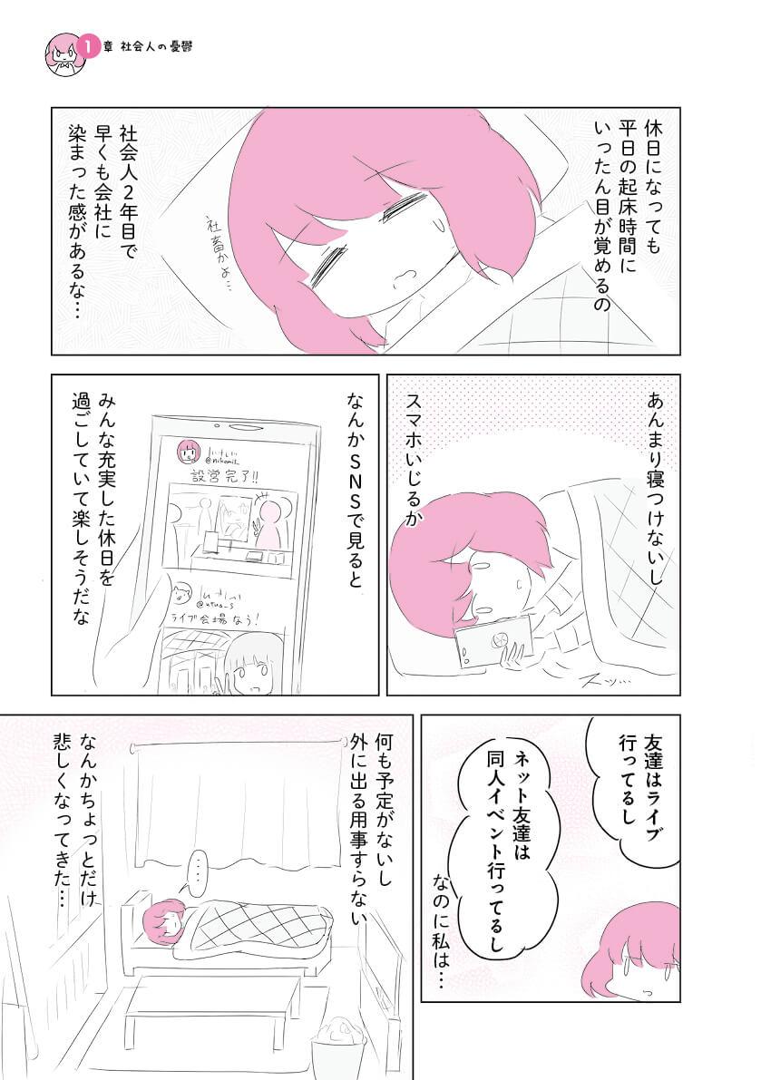 nankono_144dpi_023