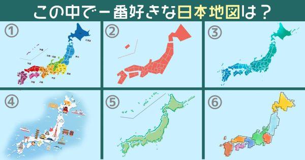 日本 地図 テスト