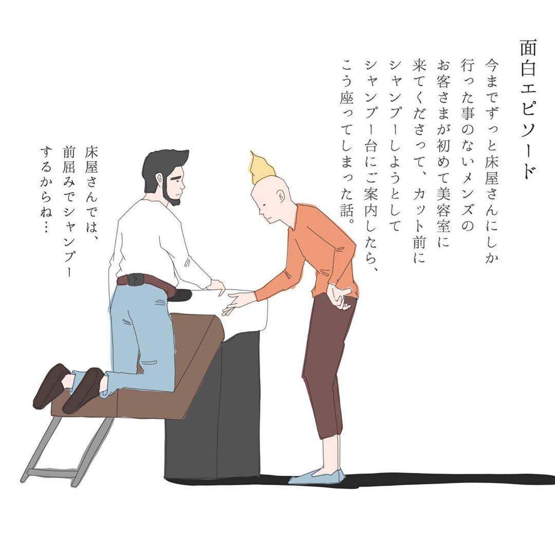 takuo_illustrator_83444903_2206236426349332_7944714838126501052_n