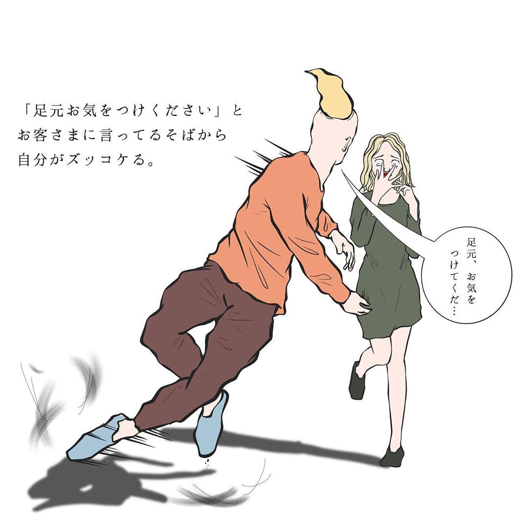 takuo_illustrator_84157000_203480070838994_4599290935958647843_n