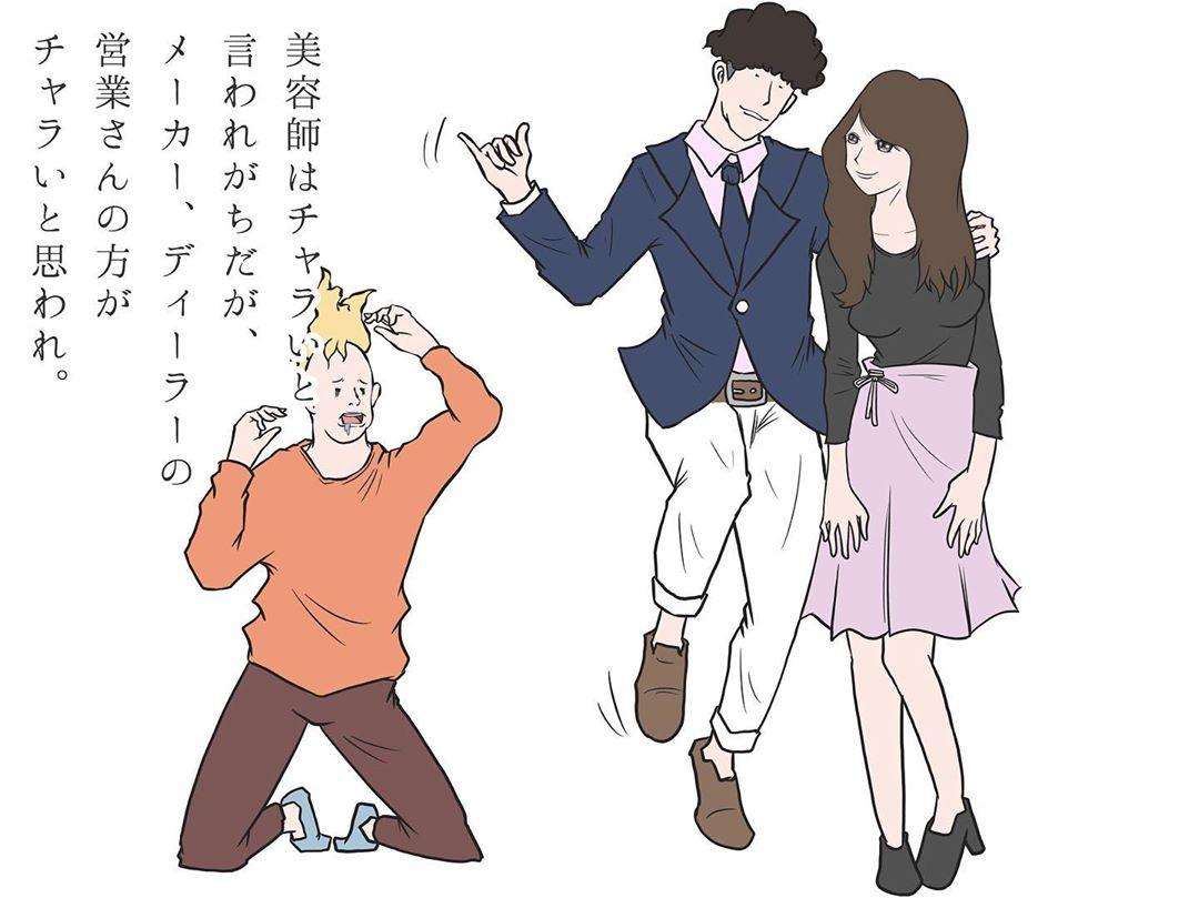 takuo_illustrator_81376729_184490239604416_8317912869284698298_n