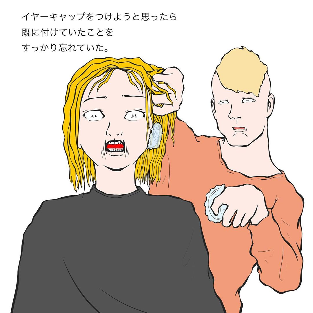 takuo_illustrator_81187996_1400448153462587_3799789740043270803_n