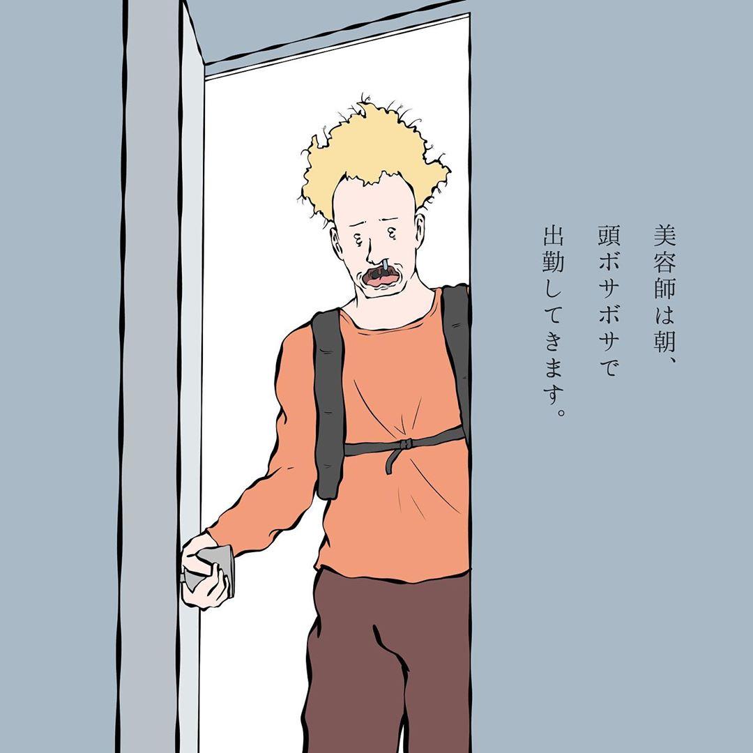 takuo_illustrator_81821858_826457554443957_2441418455463472972_n