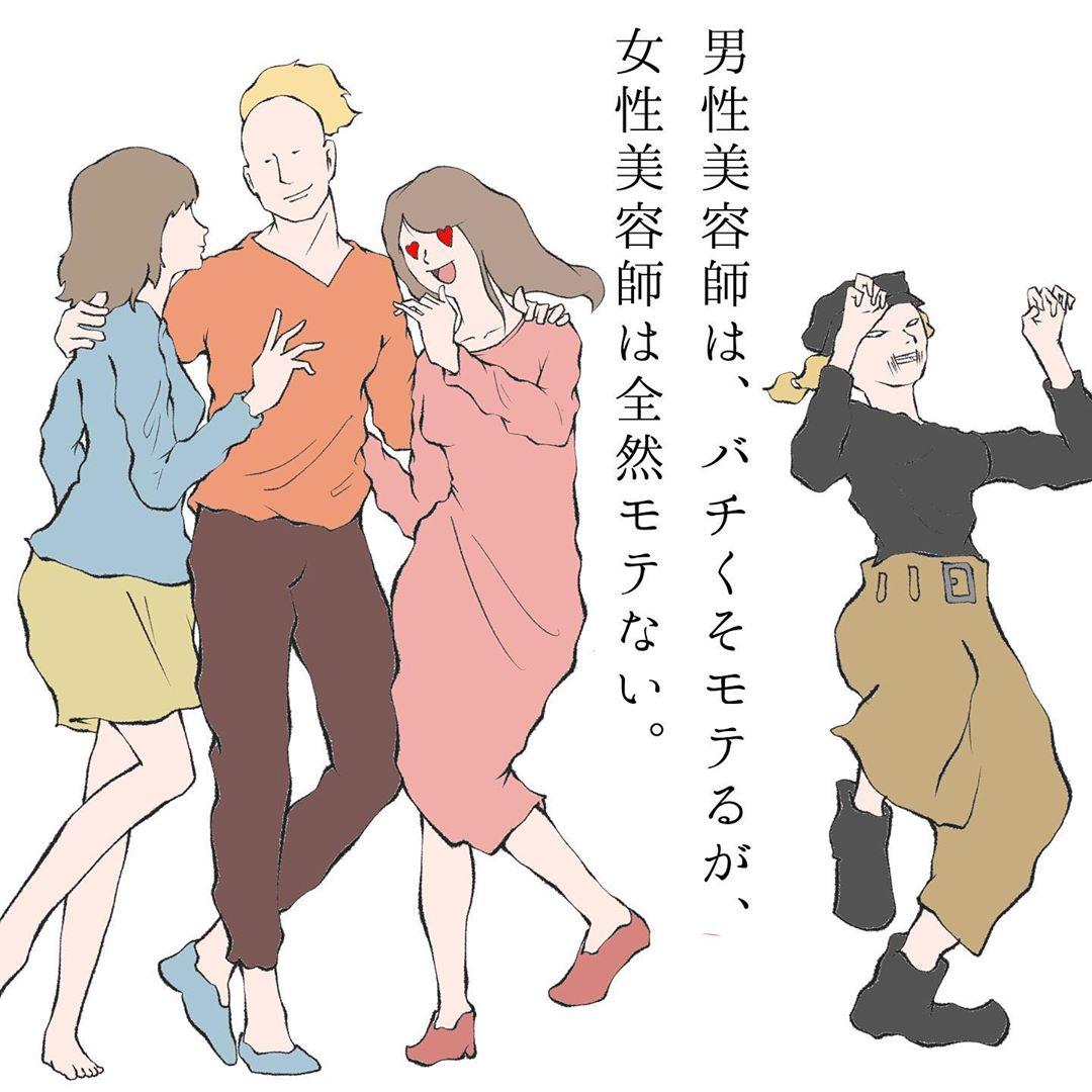 takuo_illustrator_79532603_127195918762215_766789630994268919_n