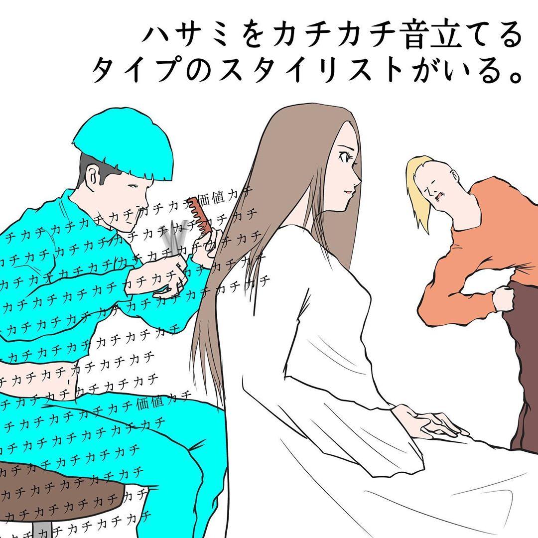 takuo_illustrator_81681347_618737875556835_2132502400935379408_n