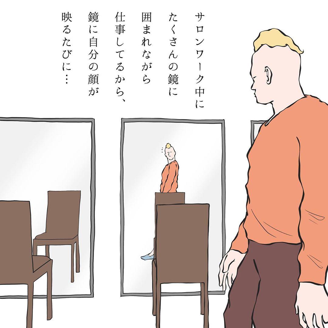 takuo_illustrator_79633493_576789976386775_1138331561877567026_n