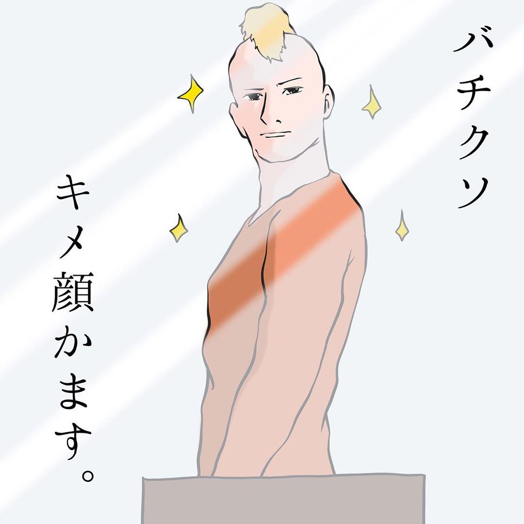 takuo_illustrator_80508019_188760535629056_5621099636625774659_n