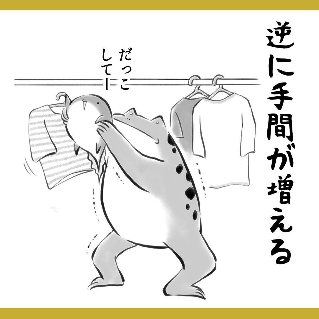 yuko_toritori_84159187_213326563174960_3130500551273098158_n