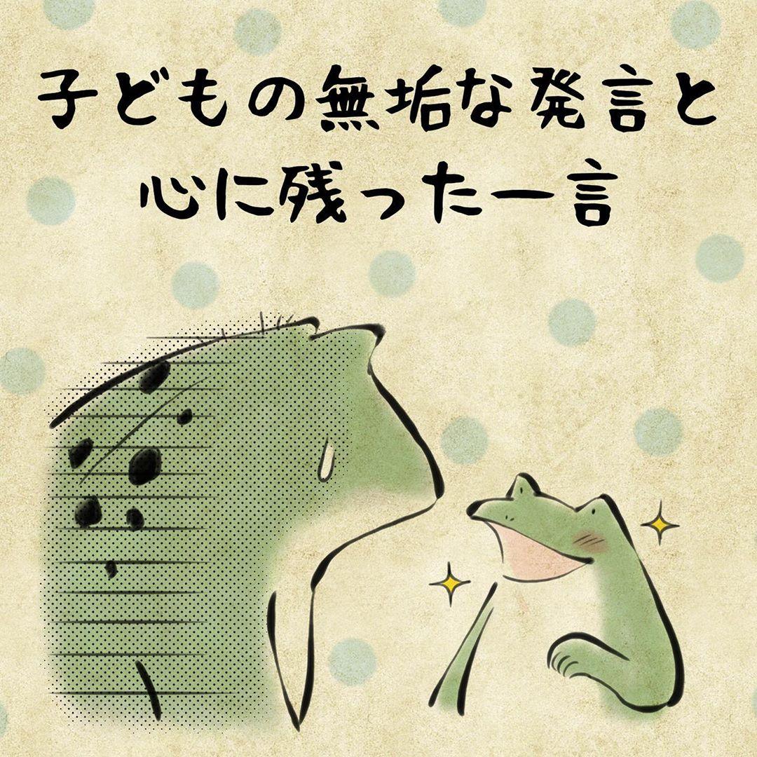 yuko_toritori_81879321_174453023779473_2675153749108935456_n