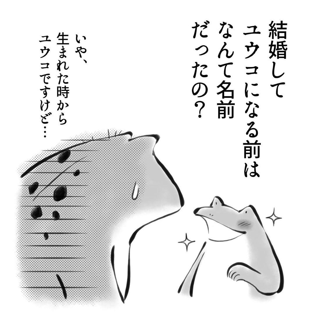 yuko_toritori_82050769_464872777732843_2759037177744218923_n