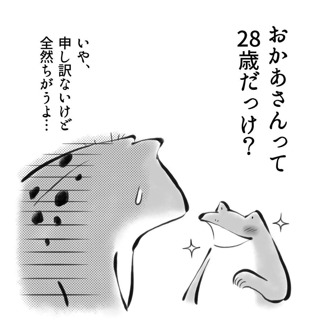 yuko_toritori_81903996_169863984287405_7978565722960357920_n