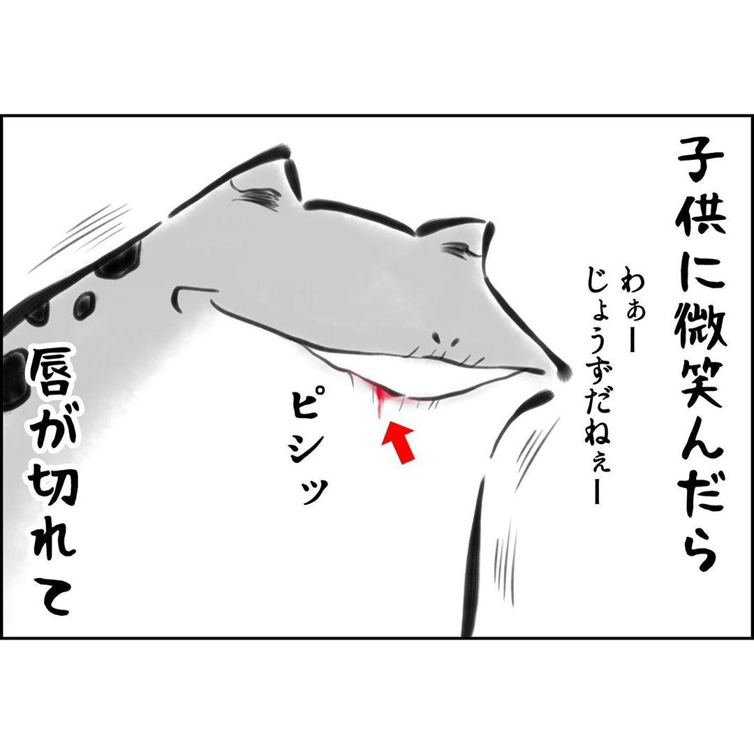 yuko_toritori_74666948_103415584450989_8281960017431596067_n
