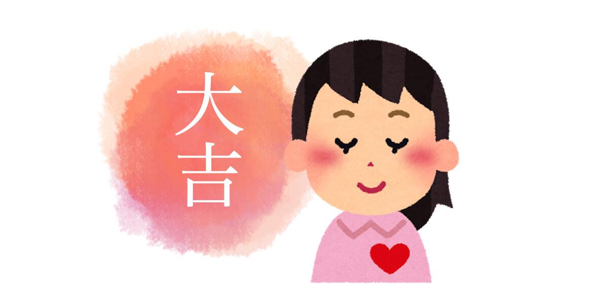バレンタイン チョコレート 恋愛運 来年 心理テスト 大吉