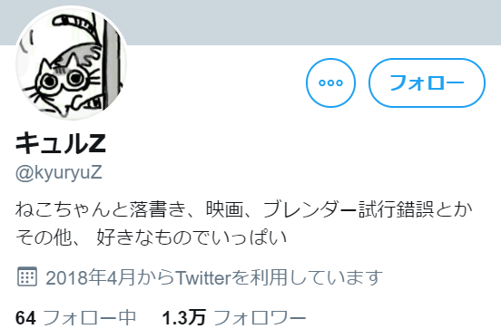 SnapCrab_NoName_2020-2-14_12-17-11_No-00