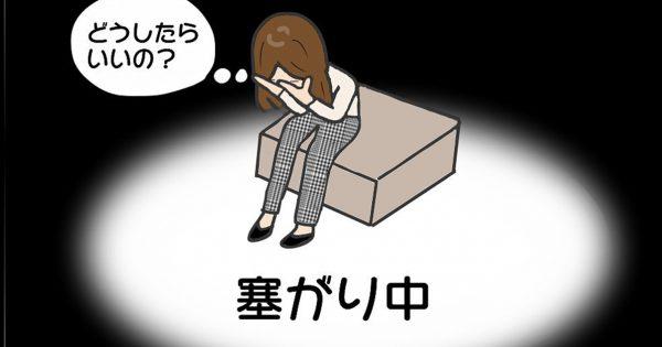 サークルを崩壊に導く「ヤバイ女」のお話(中編)