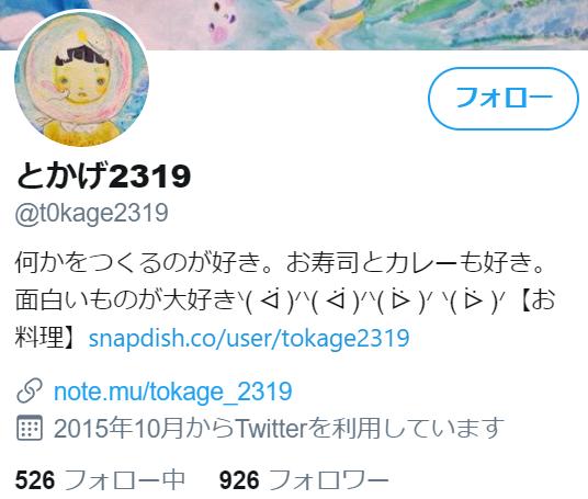 SnapCrab_NoName_2020-2-14_16-43-50_No-00