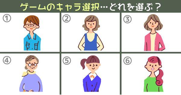 charasentaku_onescene_eye