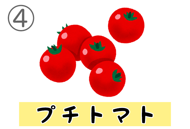 4puchi