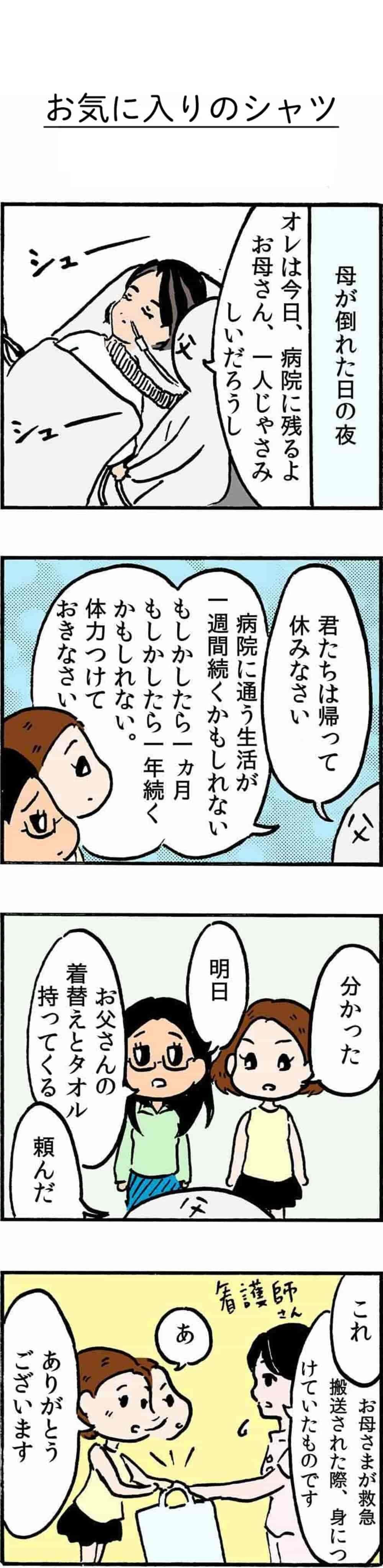 7dai3wa-min