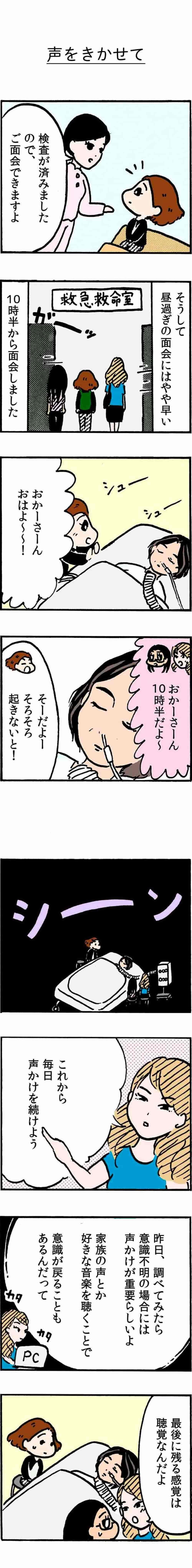 6dai5wa-min