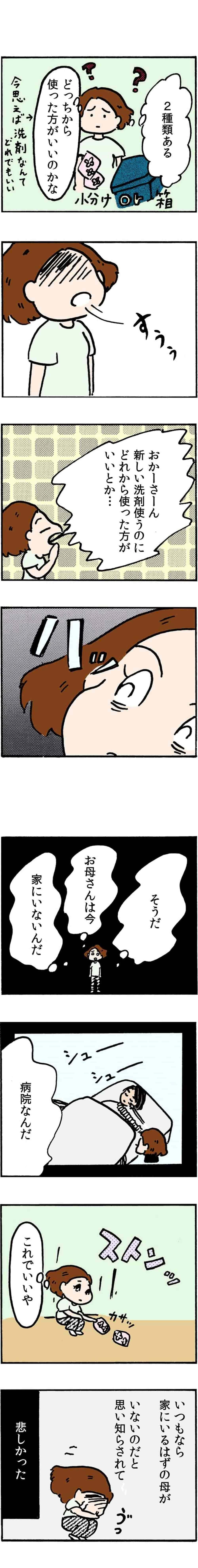 12dai8wa-min