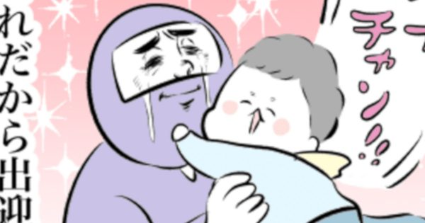 甥っ子(3歳)に完全攻略された叔母の表情がコチラですwww