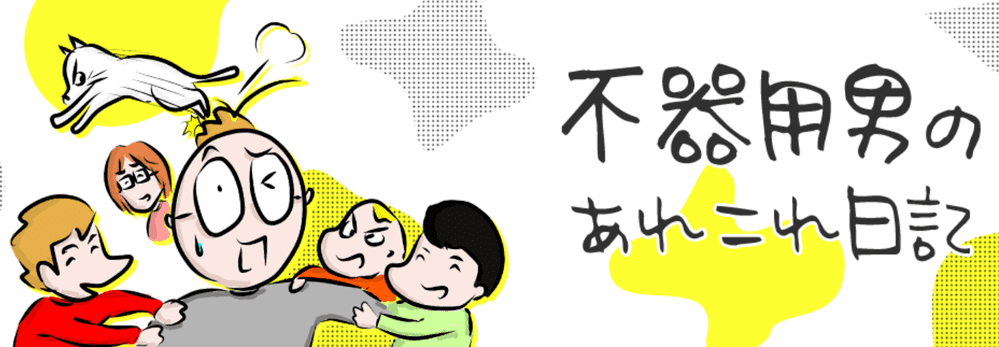 SnapCrab_NoName_2020-2-19_15-20-19_No-00