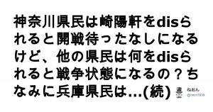 日本を再発見できる「地方」においでよ 8選