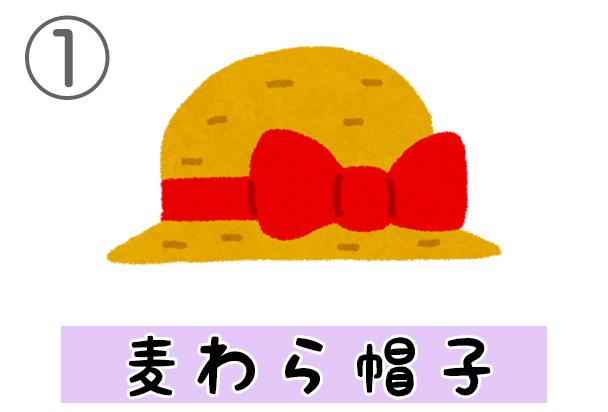 1mugiwara