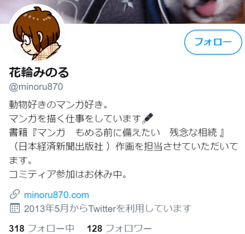 SnapCrab_NoName_2020-2-20_12-54-53_No-00