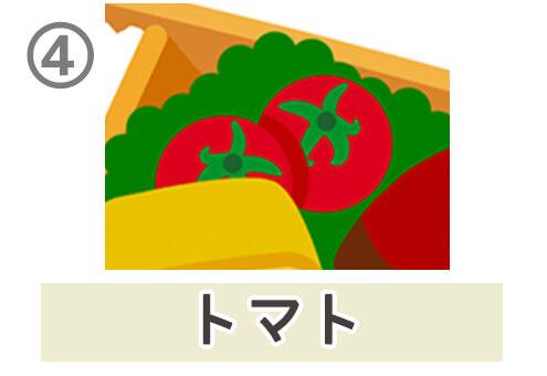 お弁当 食べる 性格 心理テスト トマト