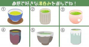 【心理テスト】あなたの性格を、和菓子に例えます