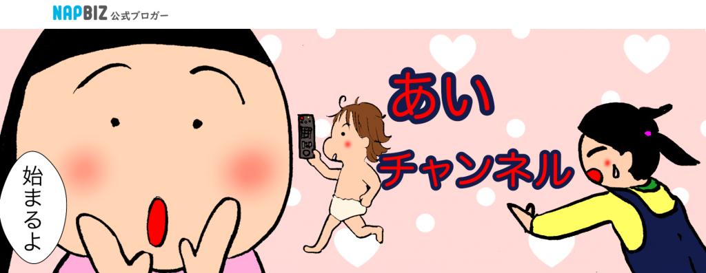 SnapCrab_NoName_2020-2-25_17-34-3_No-00