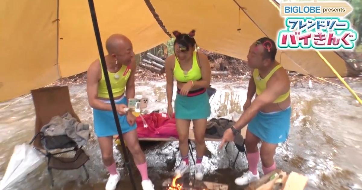 フワちゃん乱入で現場騒然! バイきんぐがキャンプに挑戦する番組が笑える