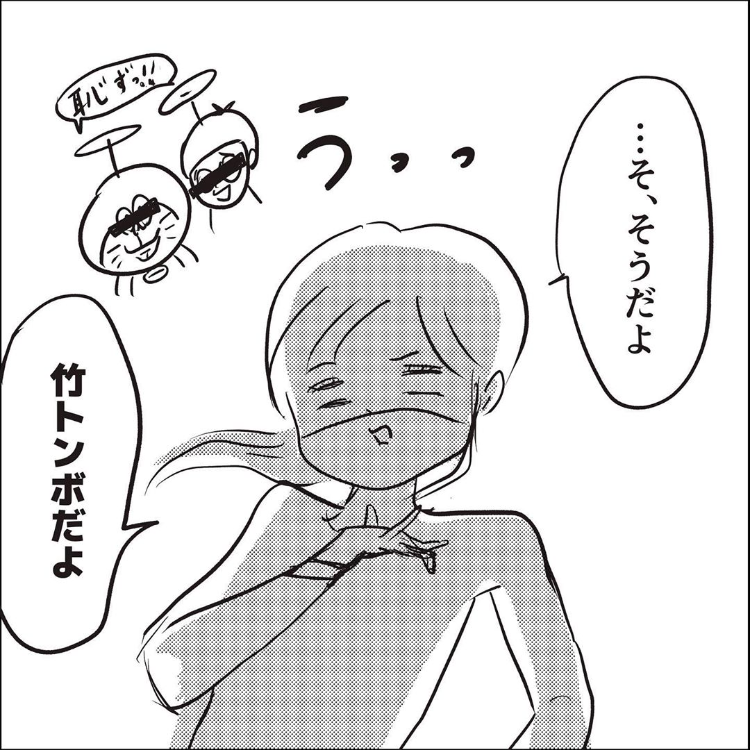 amn_manga_79638710_287212625590268_3209810550104796916_n