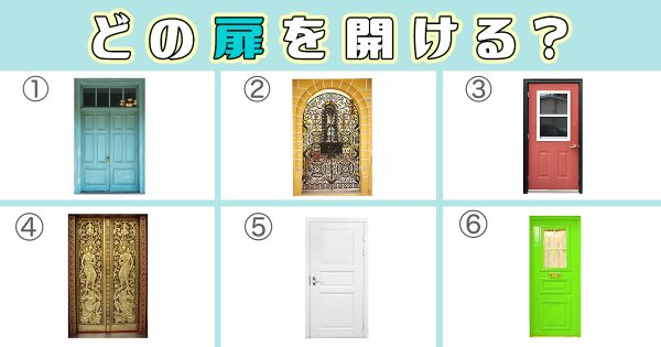 DOOReye