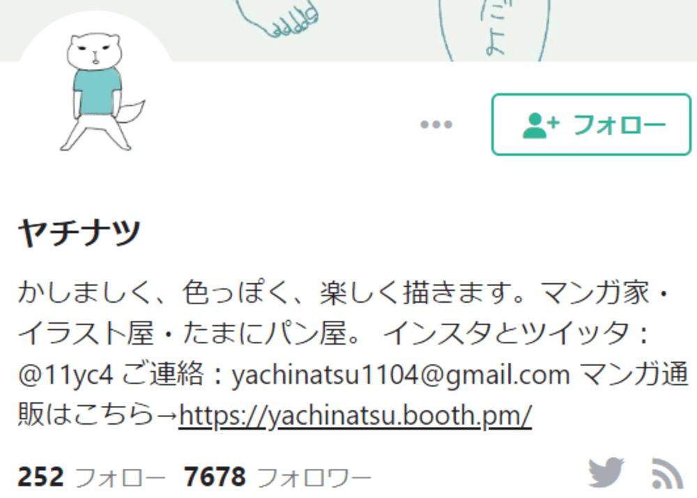 SnapCrab_NoName_2020-2-27_18-26-46_No-00