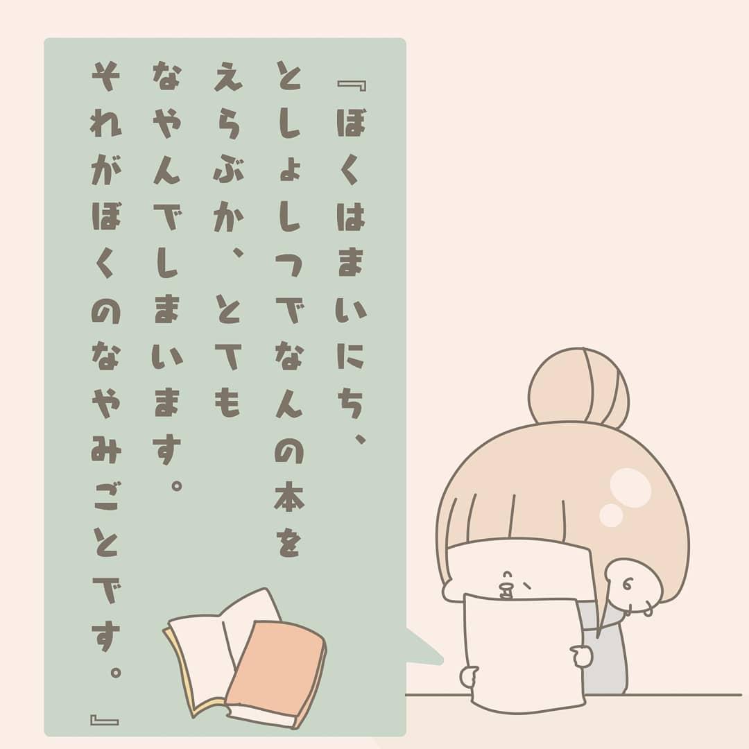 fujisan_3737_87221605_1467082356806417_524454323000837213_n