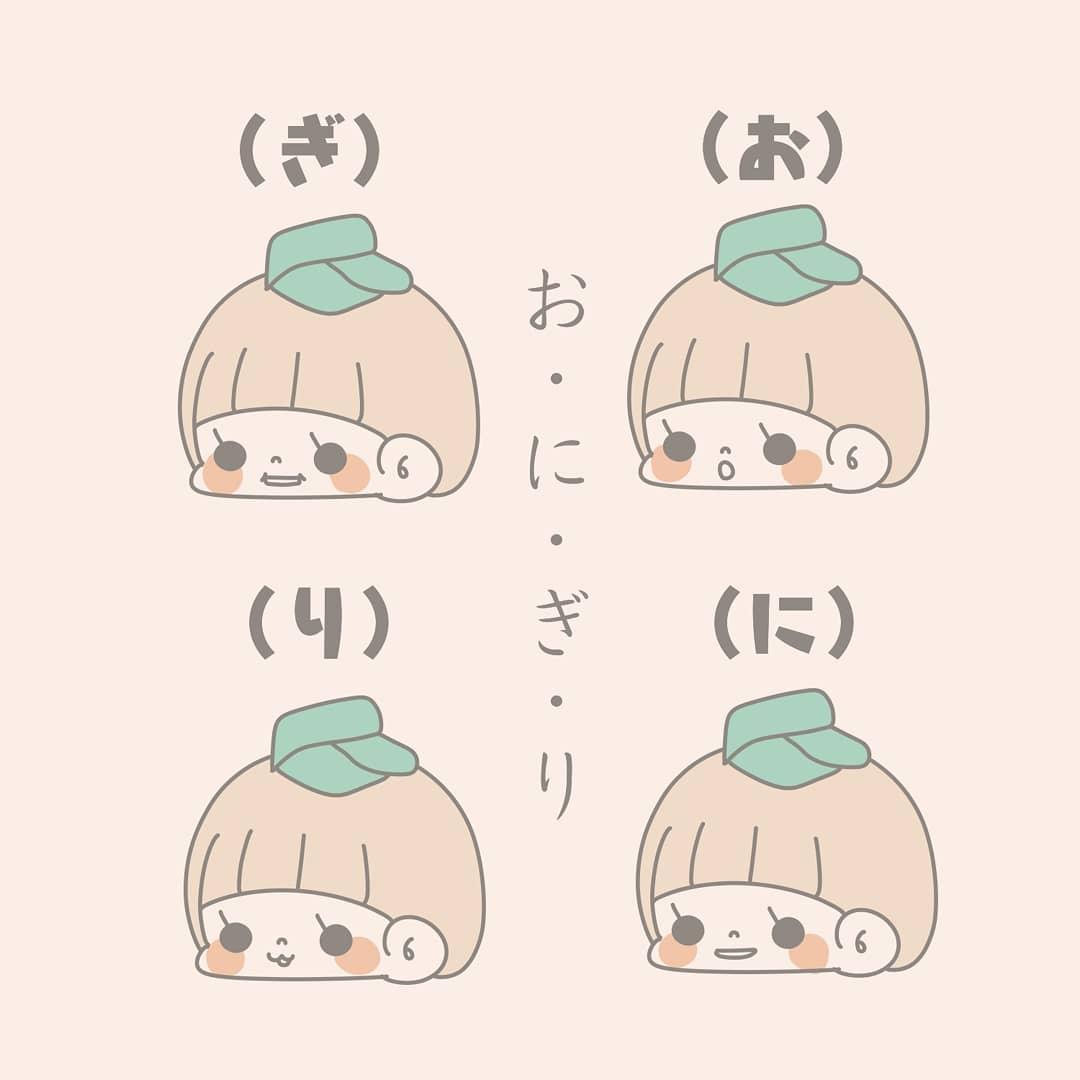 fujisan_3737_85011810_1411806075663817_7210770908325298168_n