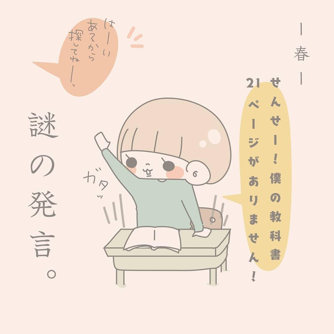 fujisan_3737_85236054_212029069918565_1958301747871928649_n