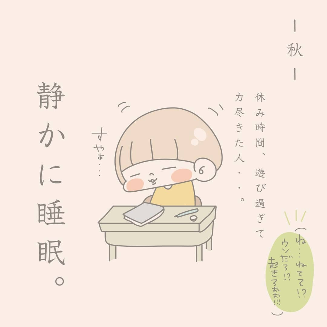 fujisan_3737_87303884_583938885528503_1758352338277850697_n