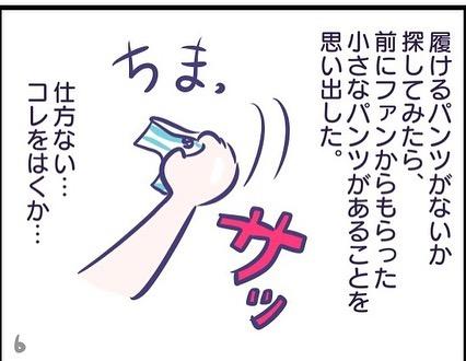 futagonokurashi_80301617_463137097932162_3393511594318387697_n