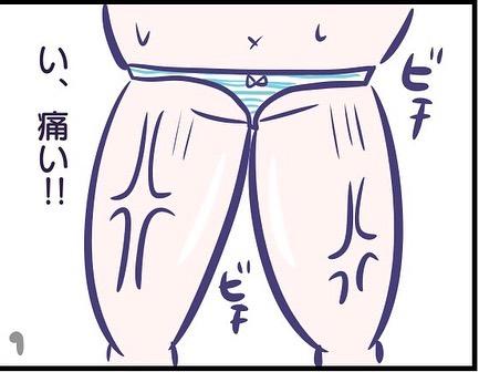 futagonokurashi_81155903_2533238430336712_5430239623875289509_n