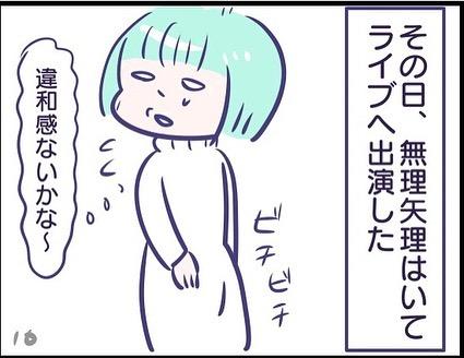 futagonokurashi_79710654_184982705974516_3243686972329952798_n