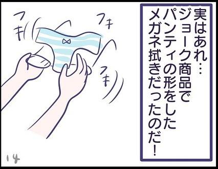 futagonokurashi_80307754_220428425645151_7325580453540112419_n