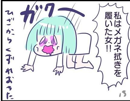 futagonokurashi_80807263_105110027597688_7949093213352844411_n