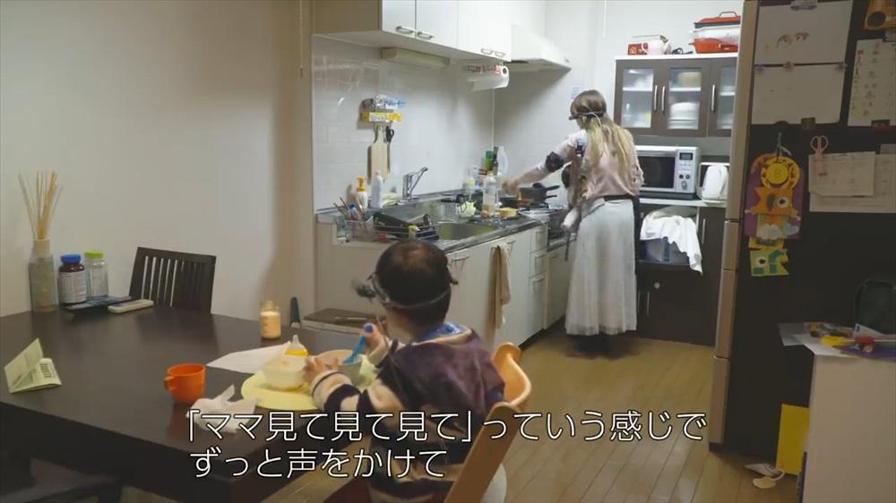 STEP WGN WEB MOVIE 「Eye Love Mom」篇 ママを感動させたこどもたちの想いとは?.mp4.00_02_14_10.静止画003_r