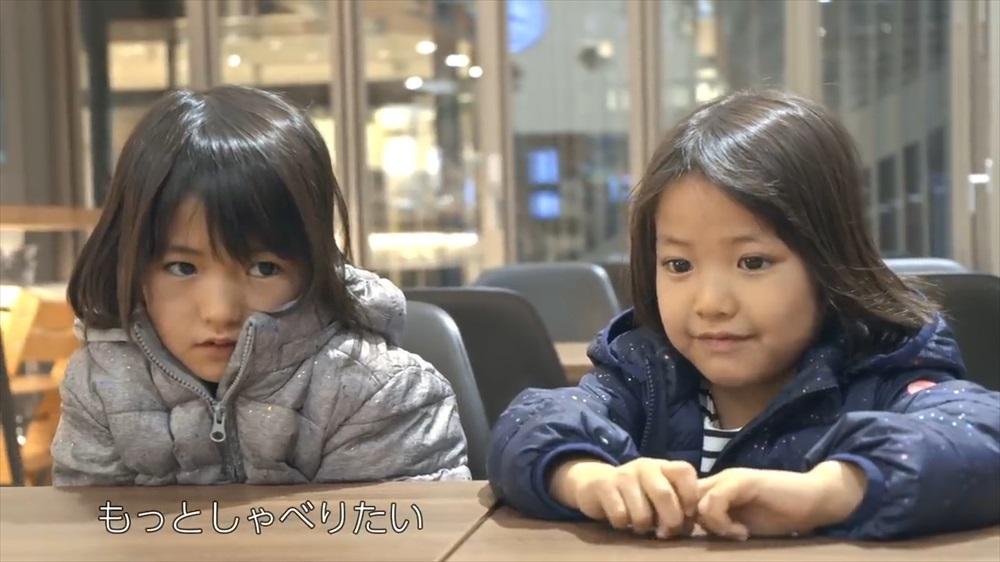 STEP WGN WEB MOVIE 「Eye Love Mom」篇 ママを感動させたこどもたちの想いとは?.mp4.00_03_39_27.静止画004_r