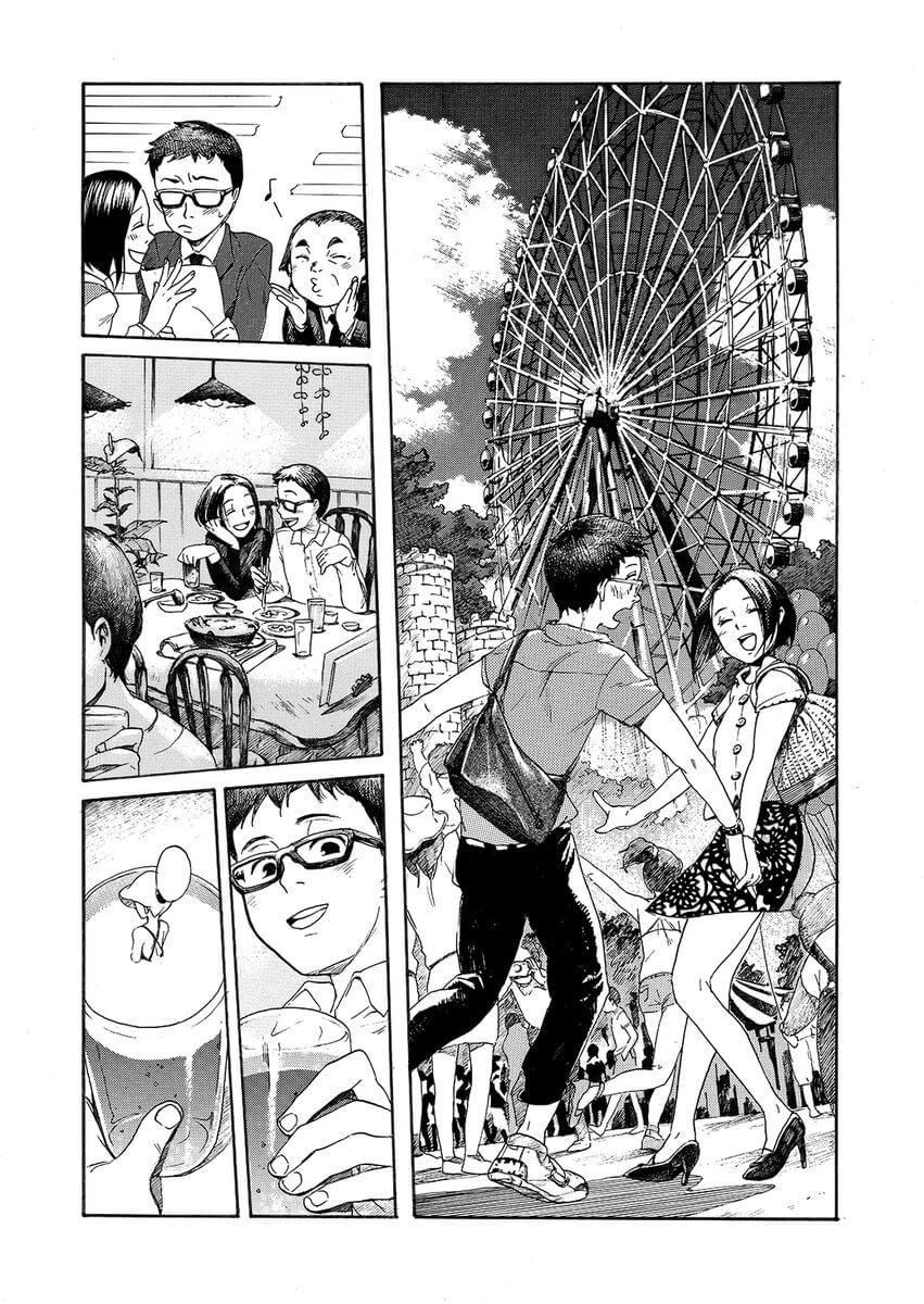 麦酒姫 20