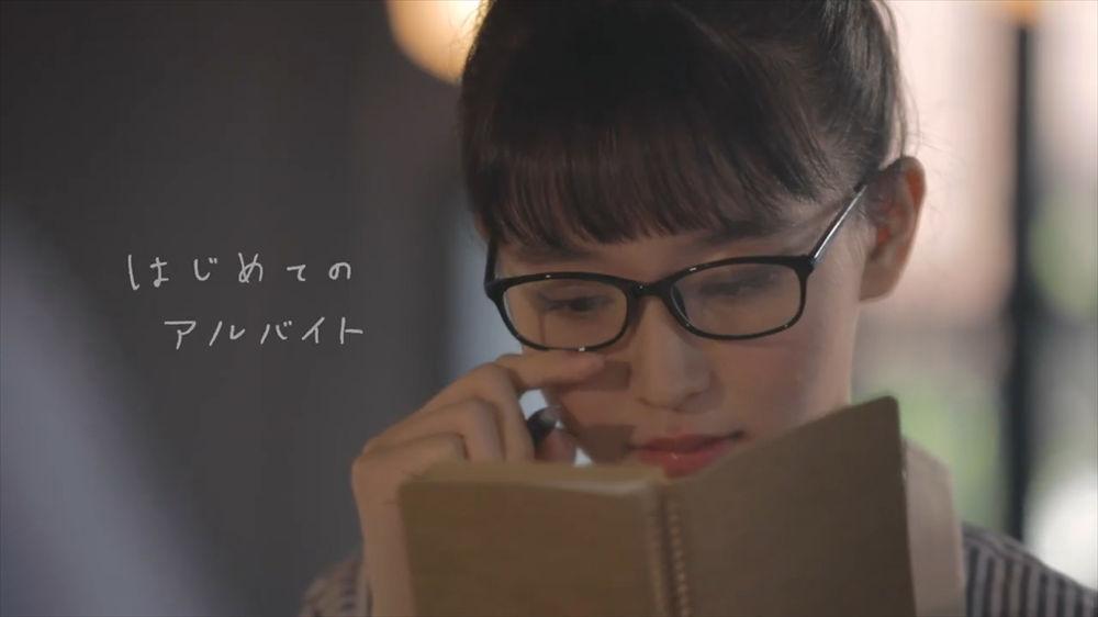コンタクトレンズデビュー ふたり編.mp4.00_00_15_05.Still001_R